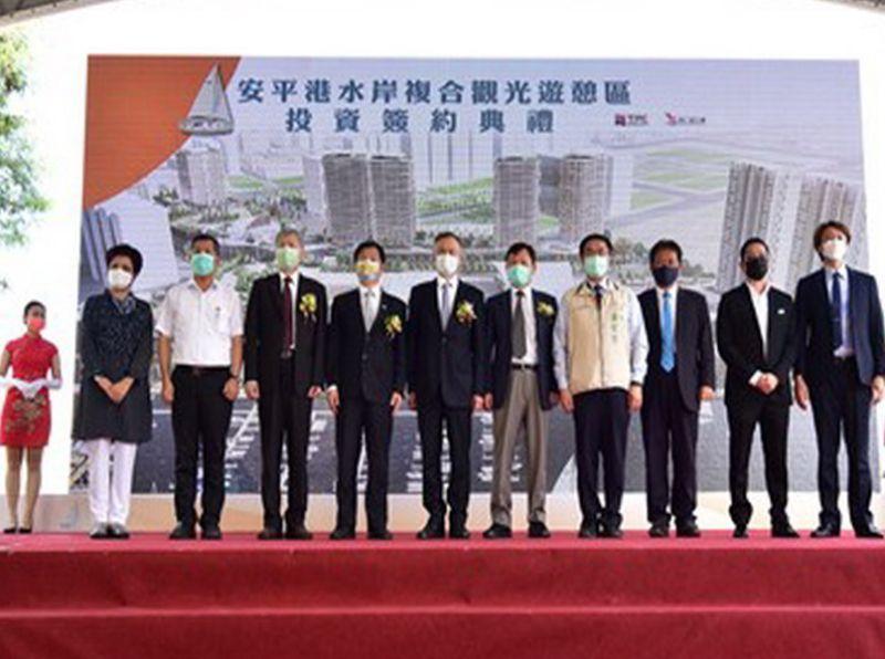 ▲台灣港務公司與南仁湖公司簽署安平港百億投資案合作備忘錄。(圖/記者黃守作攝,2021.09.17)
