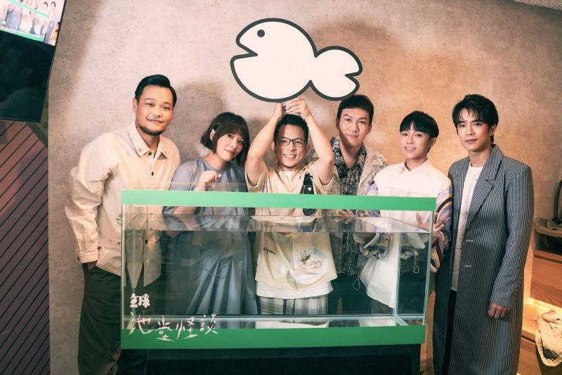 ▲魚丁糸將推出新專輯《池塘怪談》。(圖/環球音樂提供)