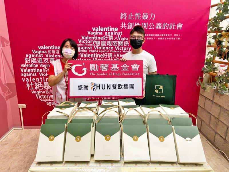 ▲HUN餐飲集團中秋送暖,捐款贈禮盒給勵馨基金會關懷弱勢婦女。(圖/業者提供)