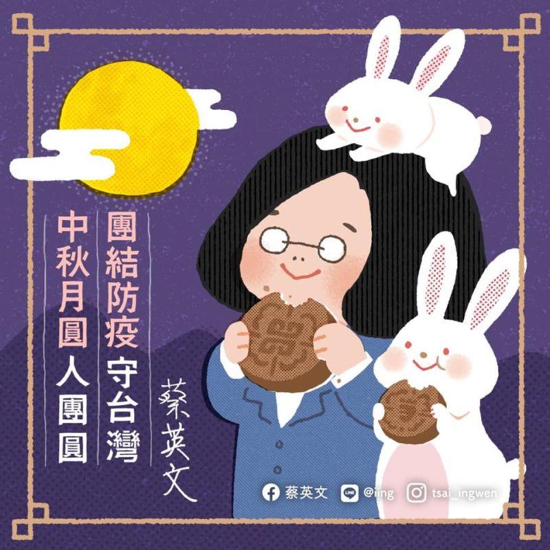 ▲總統蔡英文表示,病毒沒有假期,所以中秋烤肉仍要遵守防疫規定。(圖/蔡英文臉書)