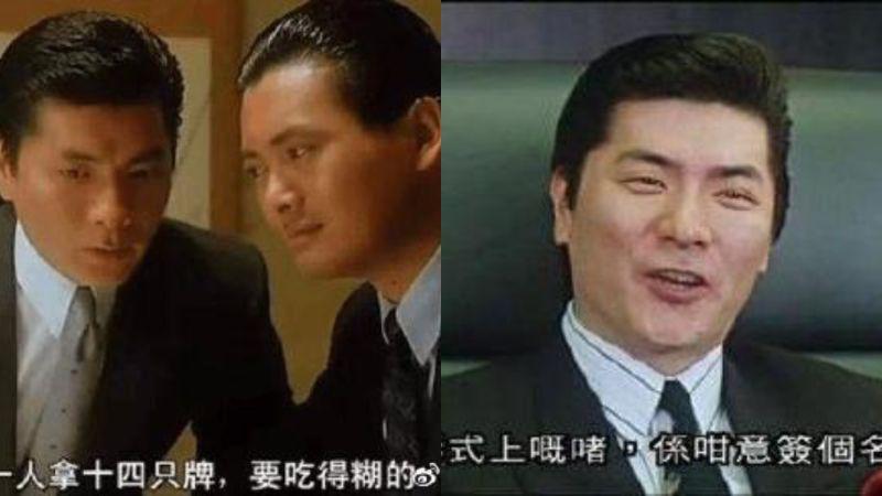 號稱「劉德華剋星」 《賭神》大反派竟是台南人