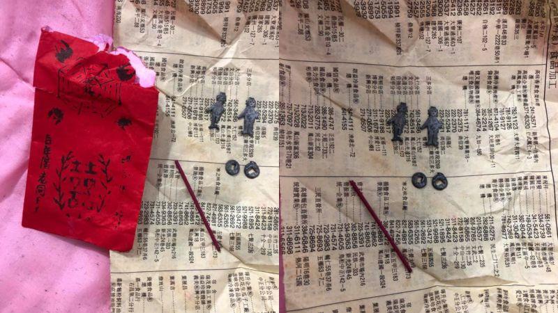 ▲有位爸爸收到的滿月禮掉出詭異的「小人紅包」,忍不住發文求解答。(圖/翻攝《爆系知識家》)