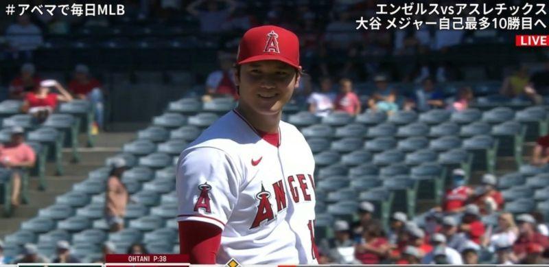 MLB/歹勢!請你上壘 大谷笑著敬遠對手