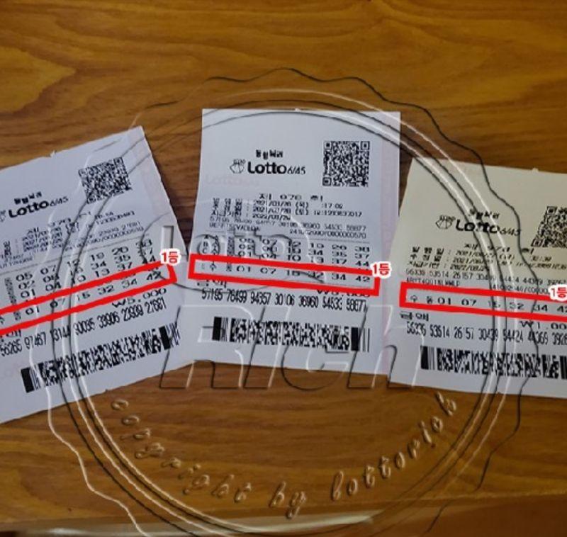 ▲「林正煥」透露,他們三人簽同組號碼中大獎,每人可拿到約23億韓元。(圖/翻攝自《LottoRich》)