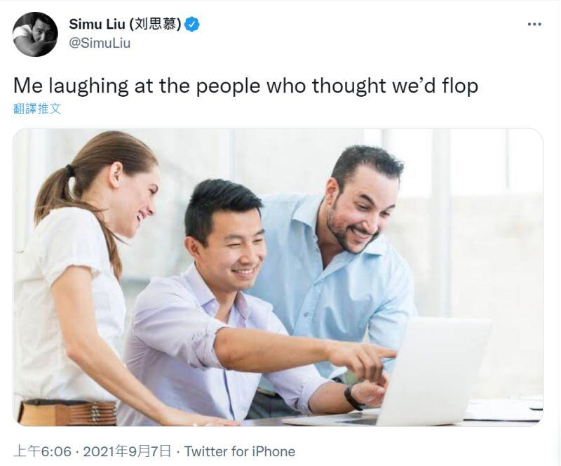 ▲劉思慕在推特發文,嘲笑曾經不看好自己的人。(圖/翻攝劉思慕推特)
