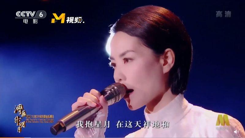 ▲王菲演唱晚會主題曲《灣》是對嘴表演。(圖/翻攝《電影頻道融媒體中心》微博)