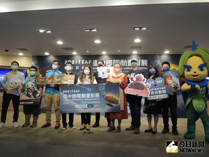 ▲台中市影視發展基金會執行長林筱淇今日宣布24日預售開 跑。(圖/記者柳榮俊攝,2021.9.22)