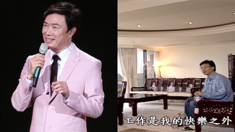 ▲費玉清介紹自家豪宅的影片被挖出。(圖/NOWnews資料照、台視YouTube)