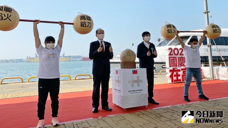 ▲今年高雄國慶焰火晚會將在高雄港灣海景第一排舉辦。(圖/記者陳美嘉攝,2021.09.23)
