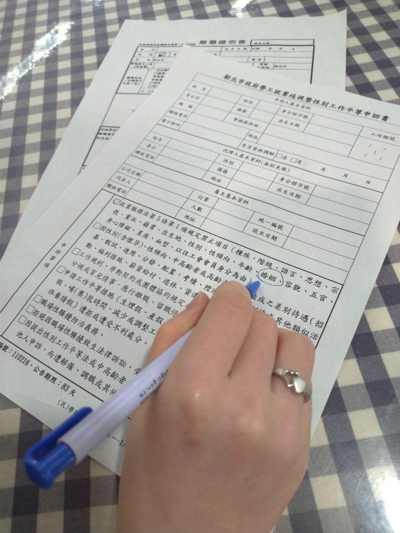 ▲A女士向新北市政府勞工局申訴,早在4月份即告知主管將在8月份結婚,結果7月底時、結婚前一周被資遣。(圖/新北市政府勞工局提供)