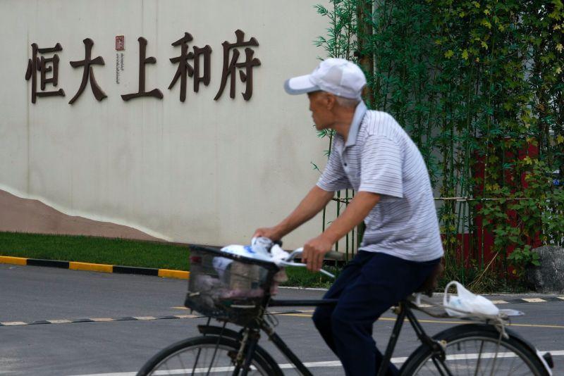 ▲中國恆大集團債務高達3000億美元,一旦倒閉,可能比「雷曼式情景」還要糟糕。(圖/美聯社/達志影像)