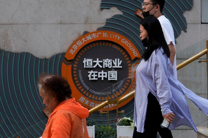 美股回漲危機暫歇?美媒:北京要地方為恆大倒閉準備