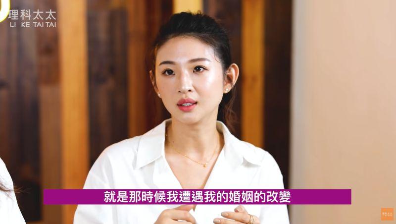 ▲29歲被離婚,對趙筱葳打擊甚大。(圖/理科太太YouTube)
