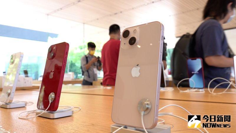 ▲Apple新款iPhone 13系列,於(24)日正式開賣。(圖/記者朱永強攝2021.9.25)