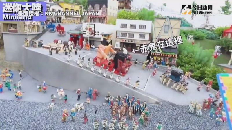 ▲樂園中所展示的模型,結了和許多日本文化,非常有看頭。(圖/KK