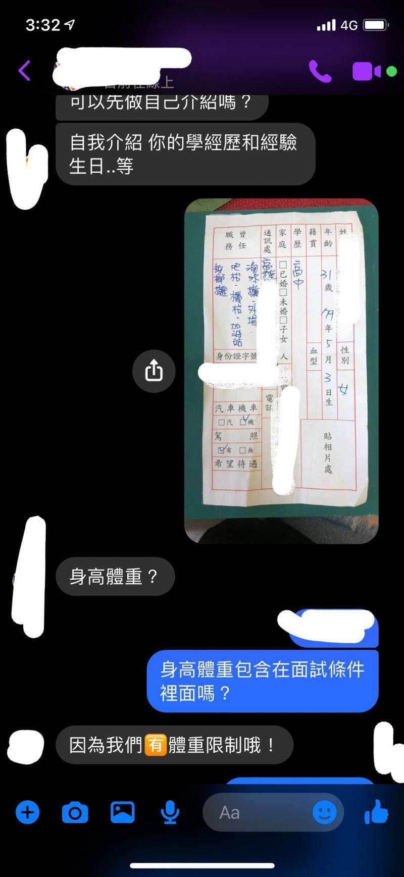 ▲(圖/翻攝自臉書《爆廢公社公開版》)