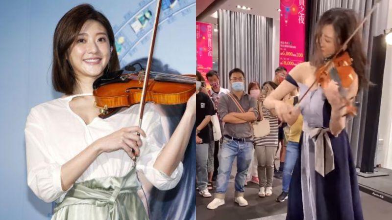 女星拉小提琴「洋裝掉到胸口」 觀眾拿手機狂拍