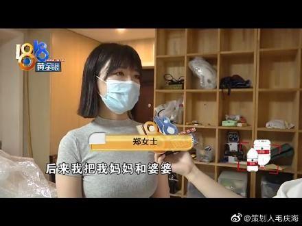 ▲節目播出杭州鄭女士客訴個案,引起網友廣大討論。(圖/策劃人毛慶海微博)
