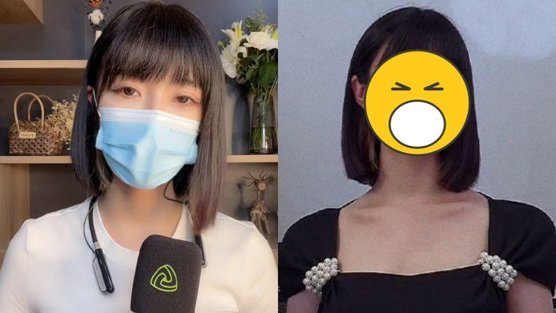 ▲因出眾外貌爆紅的「杭州的鄭女士」,脫下口罩模樣見光。(圖/杭州的鄭女士微博)