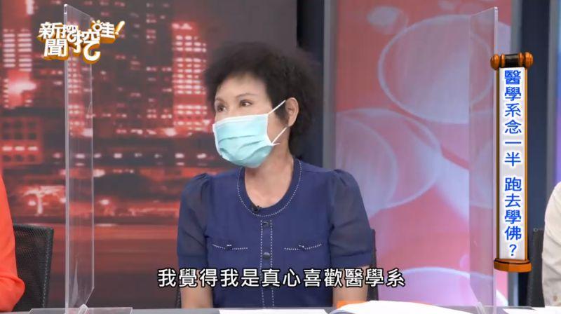 ▲譚敦慈2個兒子都熱愛醫學。(圖/新聞挖挖哇YouTube)