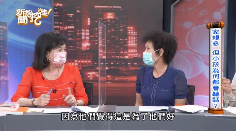▲譚敦慈表示,2個兒子從小習慣家中規定,不會覺得奇怪。(圖/新聞挖挖哇YouTube)