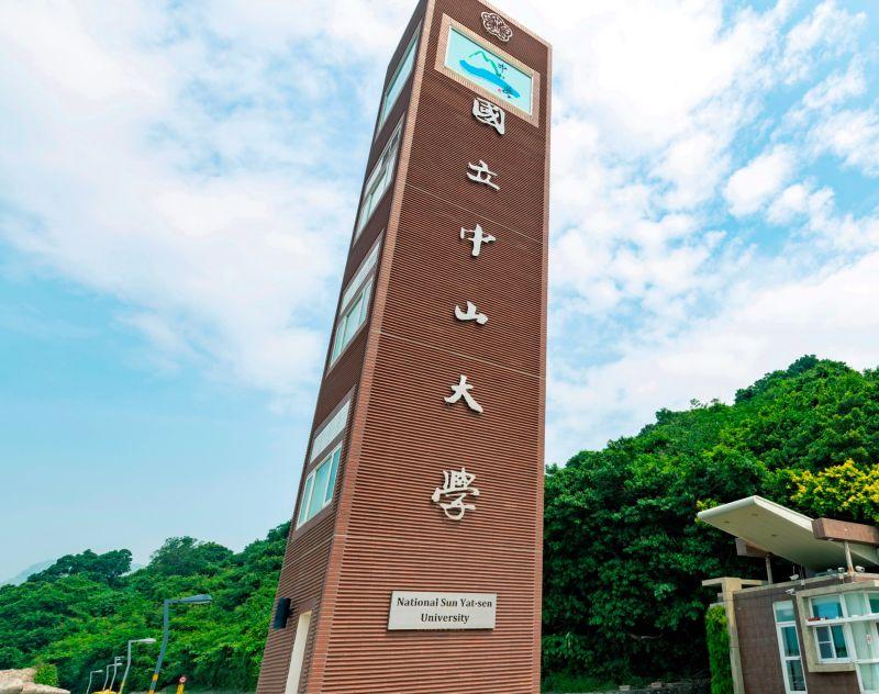 ▲國立中山大學成立教育部全國首座雙語教育區域資源中心。(資訊照/記者黃守作攝)