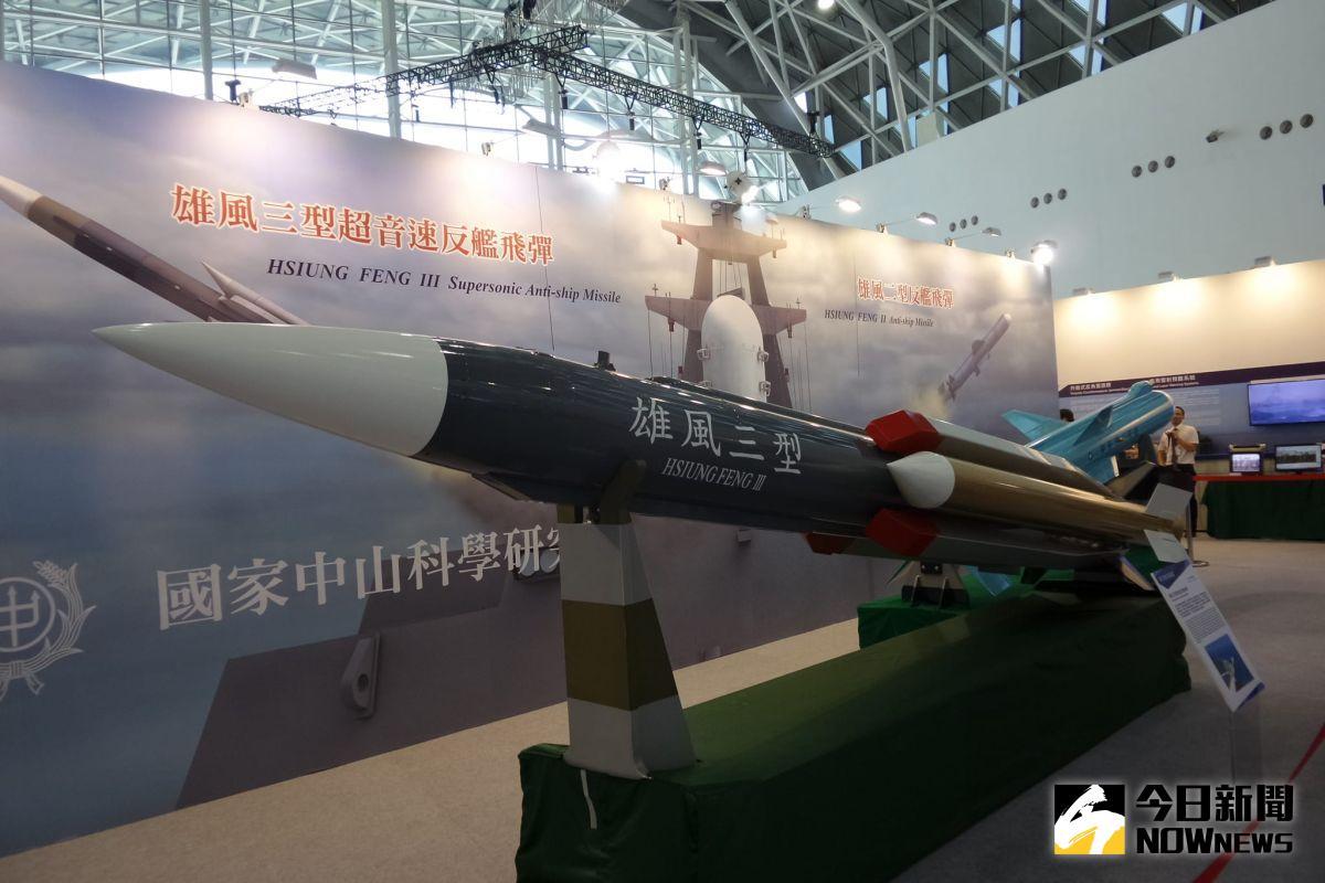▲雄風三型反艦飛彈。(圖/記者呂炯昌攝)