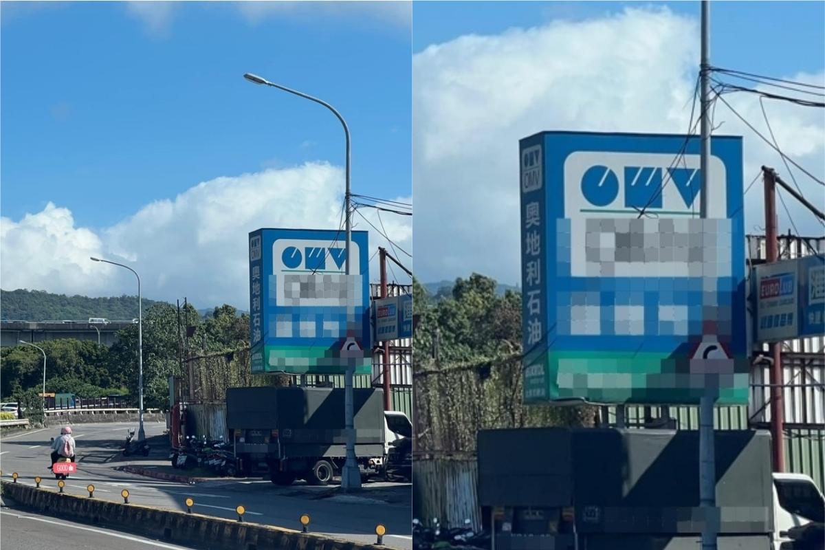 ▲Netflix韓劇《魷魚遊戲》於全球爆紅,然而就有台灣網友於國道附近的看板上發現與劇中的經典符號,而在網路上掀起討論。(圖/翻攝路上觀察學院臉書)