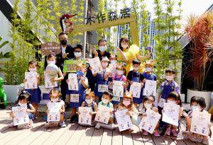 ▲孩子們穿上木作森活工作圍裙,搖身變成小小館長,開心體驗木作手藝並獲頒證書。(圖/資料照片)