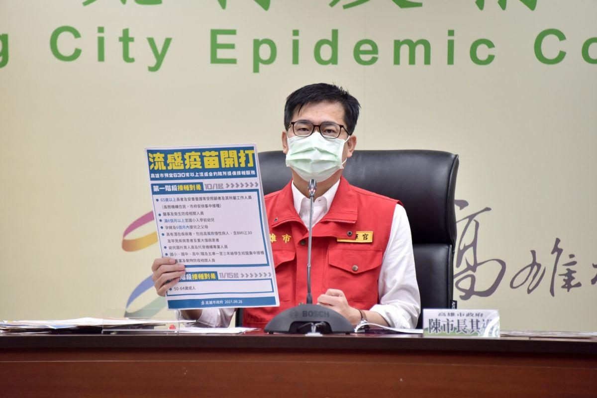 ▲因校園BNT疫苗供貨延遲影響,高雄市長陳其邁今(28)日指出,預計將有48所學校,25,000人受到影響。(圖/高雄市政府提供)