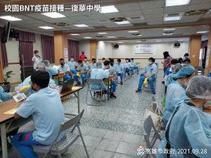 ▲校園持續進行BNT疫苗注射。(圖/高雄市政府提供)