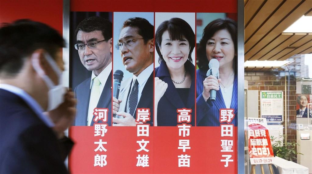 ▲日本執政黨自由民主黨總裁選舉29日進行投開票,勝出者將成為新首相。(圖/翻攝自共同社)