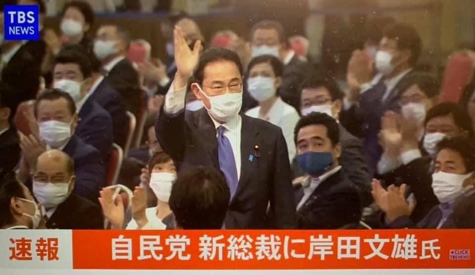 ▲岸田文雄獲選自民黨總裁,將成日首相。(圖/取自謝長廷臉書)