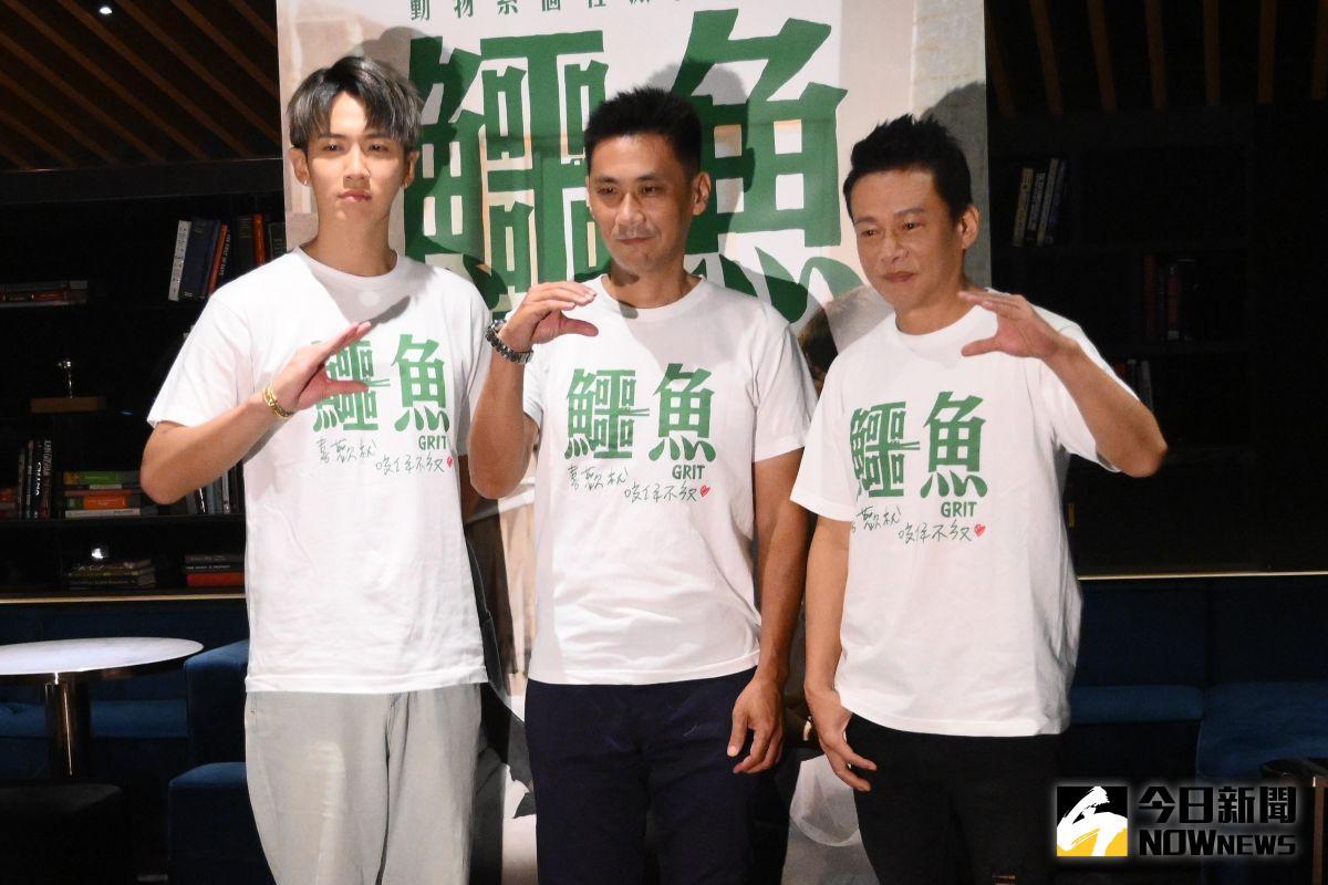 ▲柯震東、導演陳大璞和李康生分享拍攝趣事。(圖/記者林柏年攝)