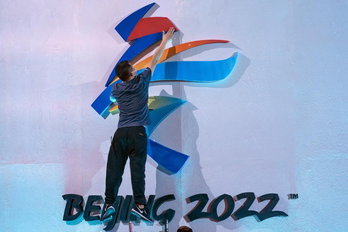 ▲國際奧林匹克委員會(IOC)今天表示,由於COVID-19疫情,明年北京冬季奧運將在沒有海外現場觀眾的情況下舉行,門票只向中國本土民眾出售。(圖/美聯社/達志影像)