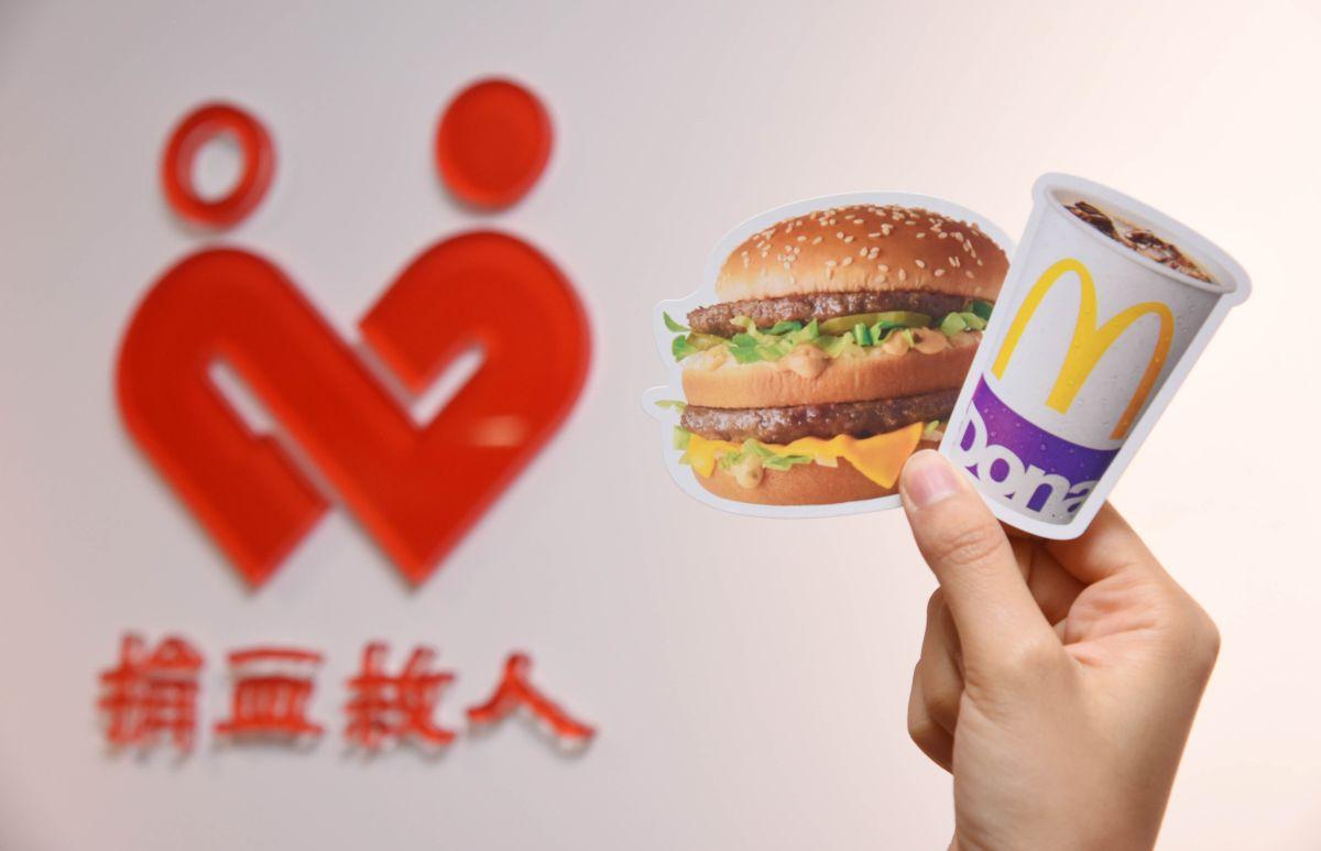 特企/麥當勞攜手血液基金會 捐血享大麥克+小可