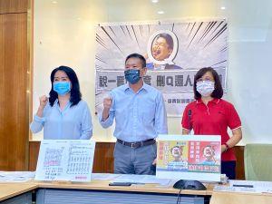 ▲林為洲、林奕華、李貴敏召開記者會,呼籲台中市民罷免不適任立委陳柏惟。