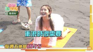 ▲阿樂趴跪在海灘上的姿勢相當誘人。(圖/民視綜藝娛樂YouTube)