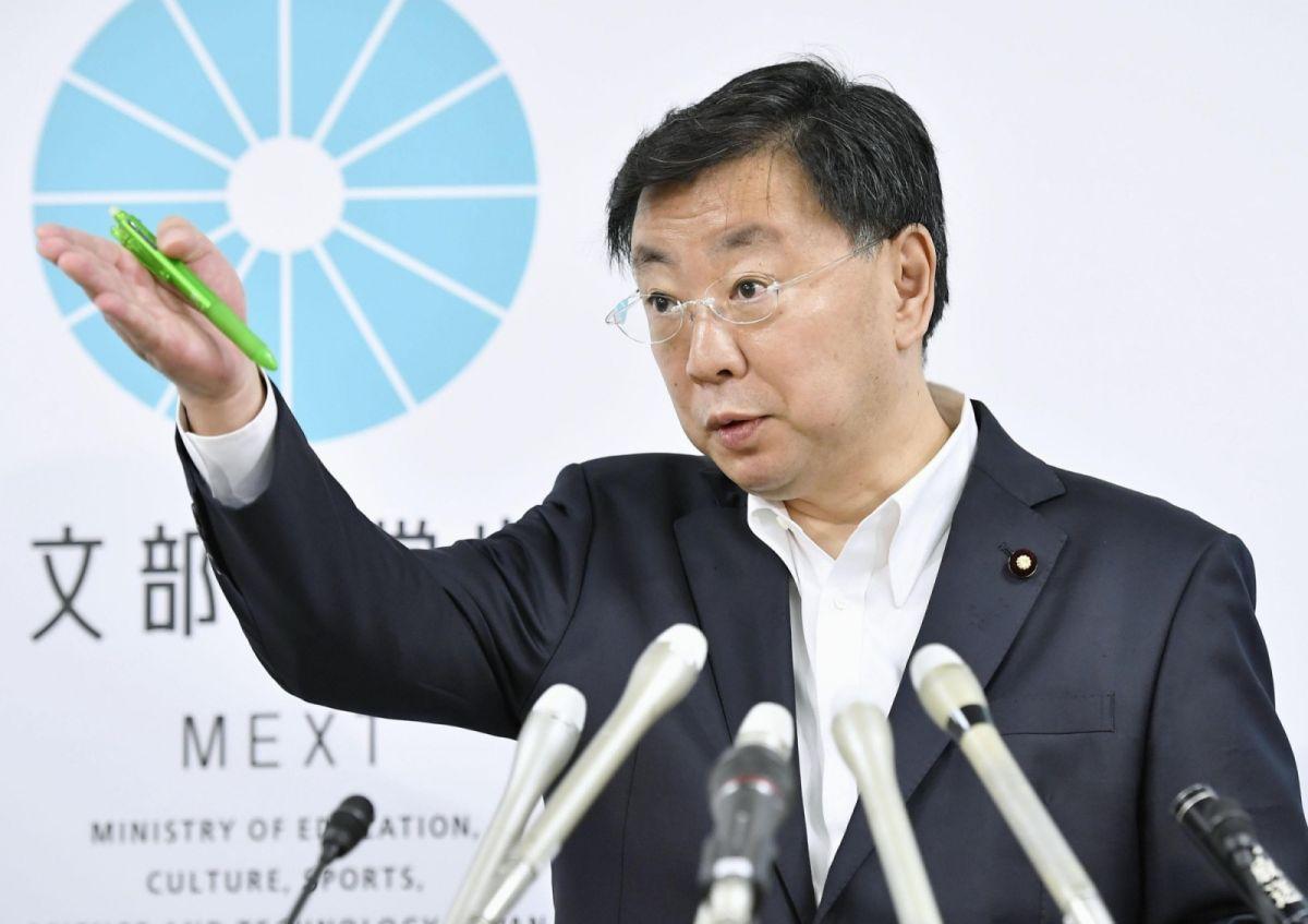 日本新內閣 岸田文雄擬由松野博一任官房長官