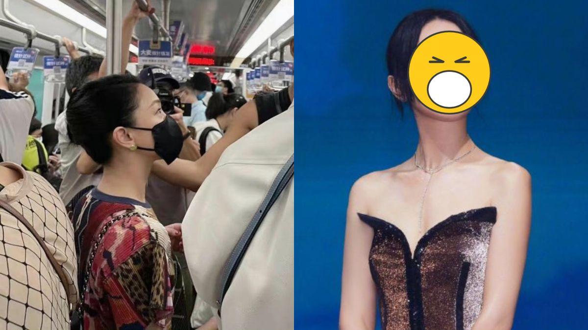 網友搭地鐵撞見「口罩仙女」 一看竟是大咖影后