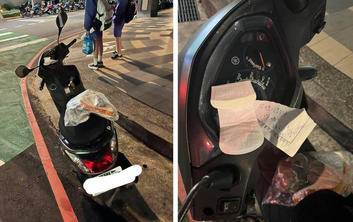 機車遭人用衛生棉貼字條辱罵 車主怒:給我一個合理道歉