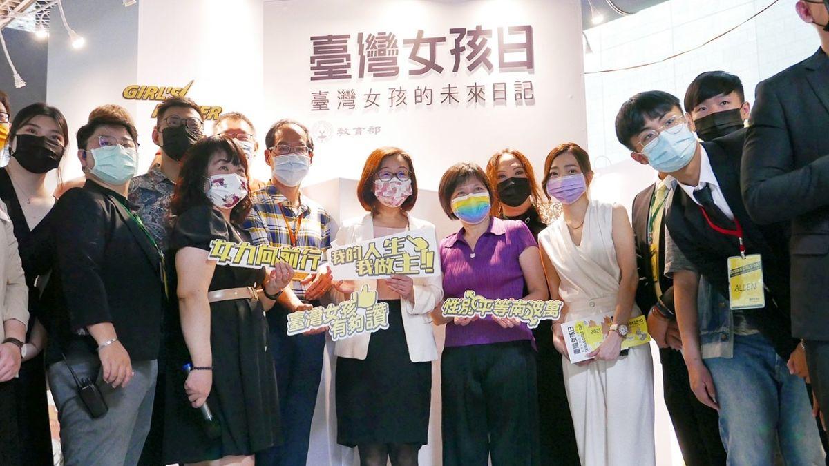 ▲「臺灣女孩的未來日記」特展活動,呈現臺灣在消弭性別歧視及推動性別平等的豐碩成果。(圖/科工館提供)