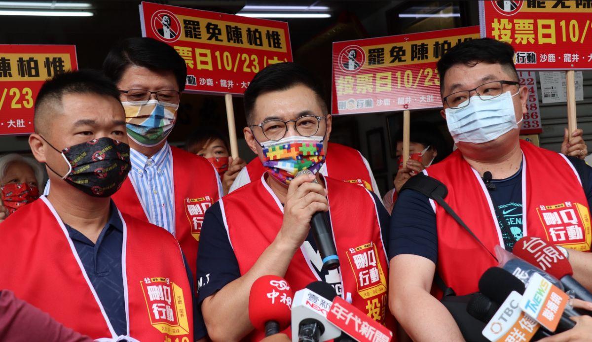 民進黨挺陳柏惟站在民意對立面!江啟臣台中宣講刪Q