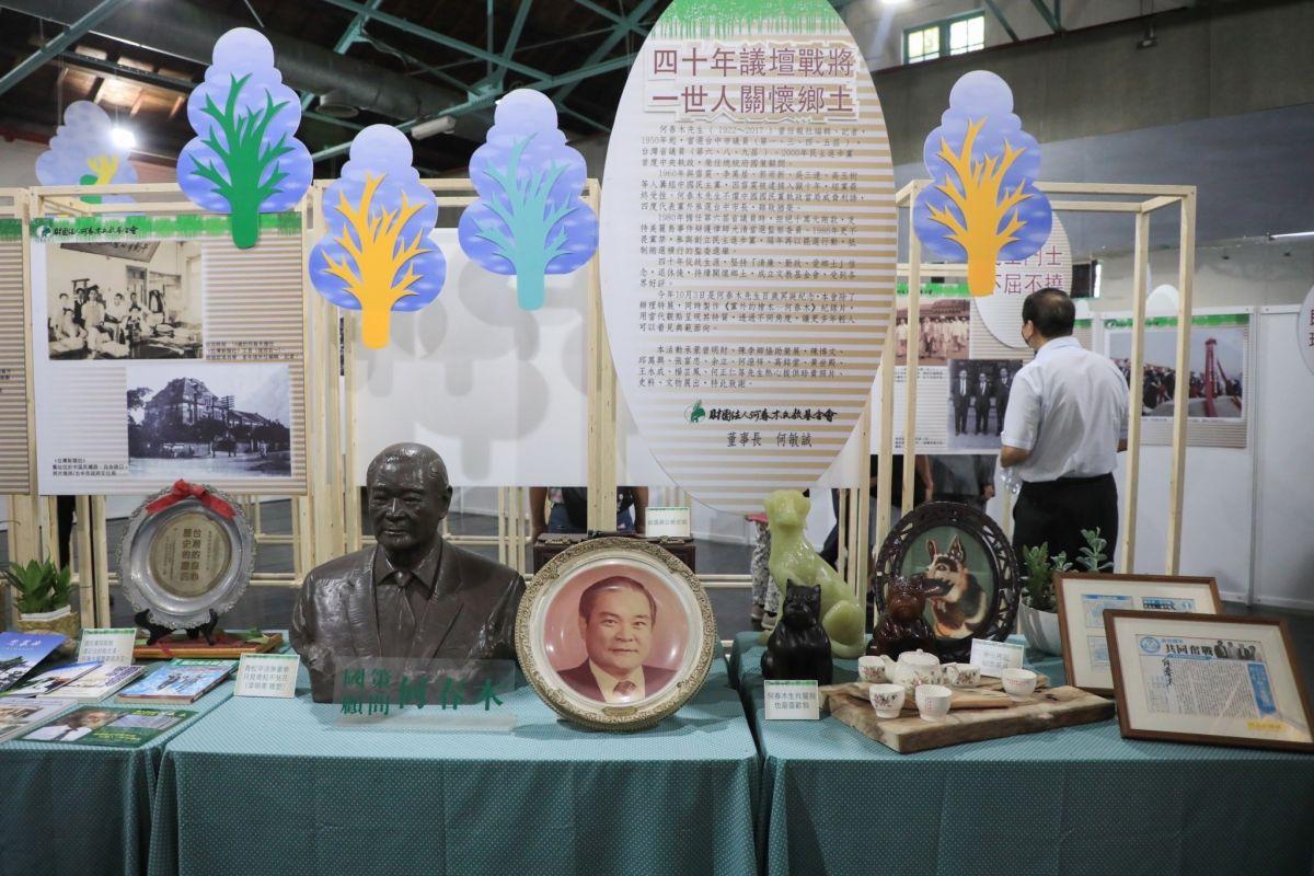 ▲「何春木先生百歲紀念特展」,即日起至10月12日在文化部文化資產園區展出(圖/柳榮俊攝2021.10.3)