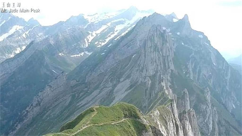 ▲外交部國慶影片將玉山誤植為瑞士阿爾卑斯山區畫面,外交部已更正影片內容。圖為更正前畫面。(圖/翻攝自外交部國慶影片「2021,台灣有你」)