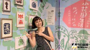▲「小花園生活25度剪紙個展」邀請年輕剪紙藝術家25度展出其獨具一格的作品。(圖/記者陳美嘉攝,2021.10.03)