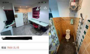 ▲有網友PO出在租屋網站上看到的奇葩套房。(圖/翻攝自《奇葩裝潢分享中心》)