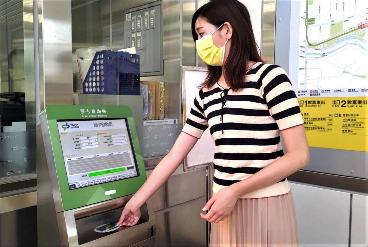 ▲中捷粉至車站詢問處旁的票卡查詢機靠卡,回饋金即會存入電子票證。(圖/中捷公司提供2021.10.4)