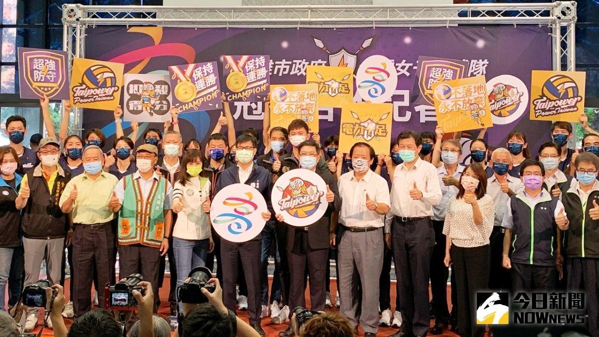 ▲台電女子排球隊與高雄市政府冠名合作,正式宣布「高雄台電女子排球隊」誕生。(圖/記者陳美嘉攝,2021.10.04)
