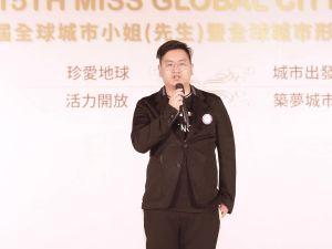 ▲楊耀福再度出任今年選美大會會長。(圖/中華全球城市選拔協會提供)